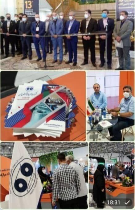 برگزاری سیزدهمین نمایشگاه بینالمللی متالورژی، فولاد، ریختهگری، ماشینآلات و صنایع وابسته