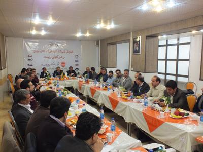 همایش مدیران عامل شرکت های زیرمجموعه 19 بهمن 1393 تهران
