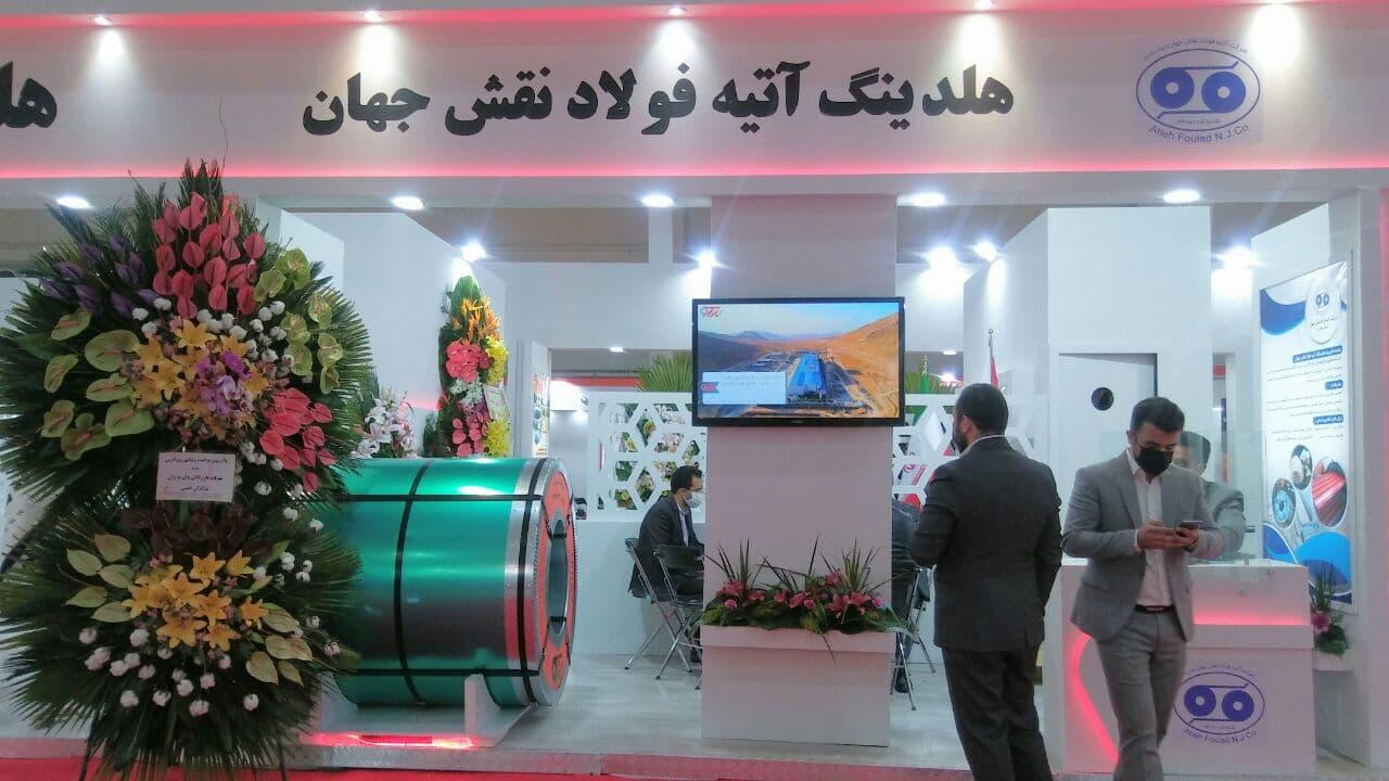 نمایشگاه متافو 27 بهمن 99 محل نمایشگاه های بین المللی تهران