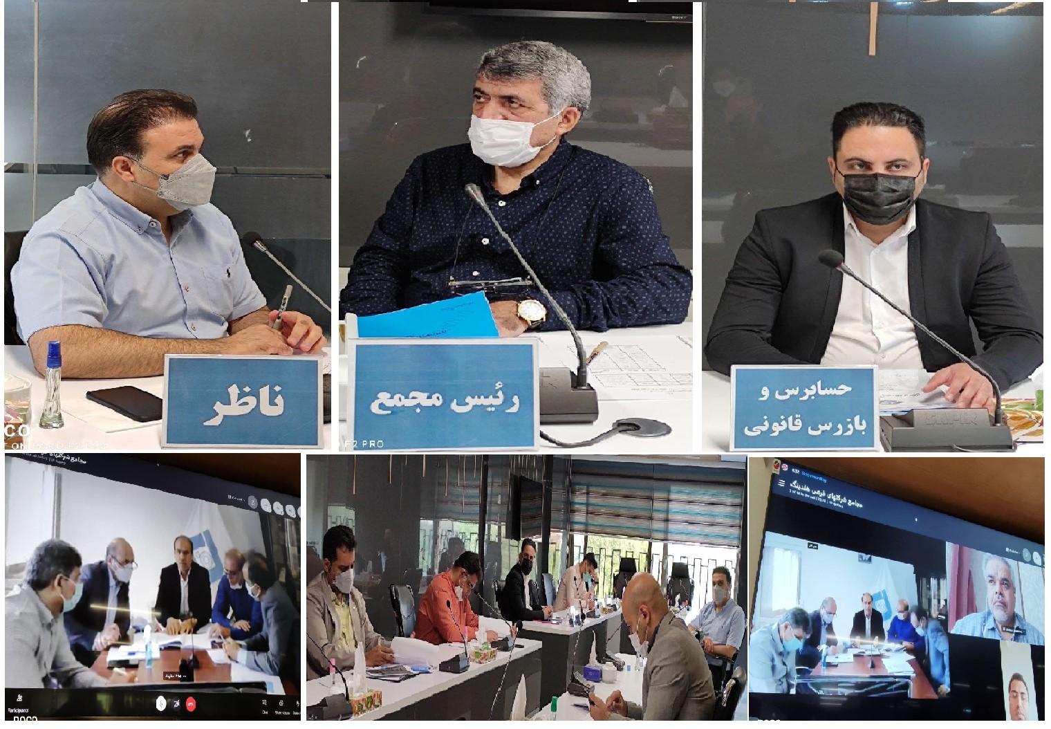 مجمع عمومی عادی شرکت دانا فولاد سمنان منتهی به 30 اسفند 99