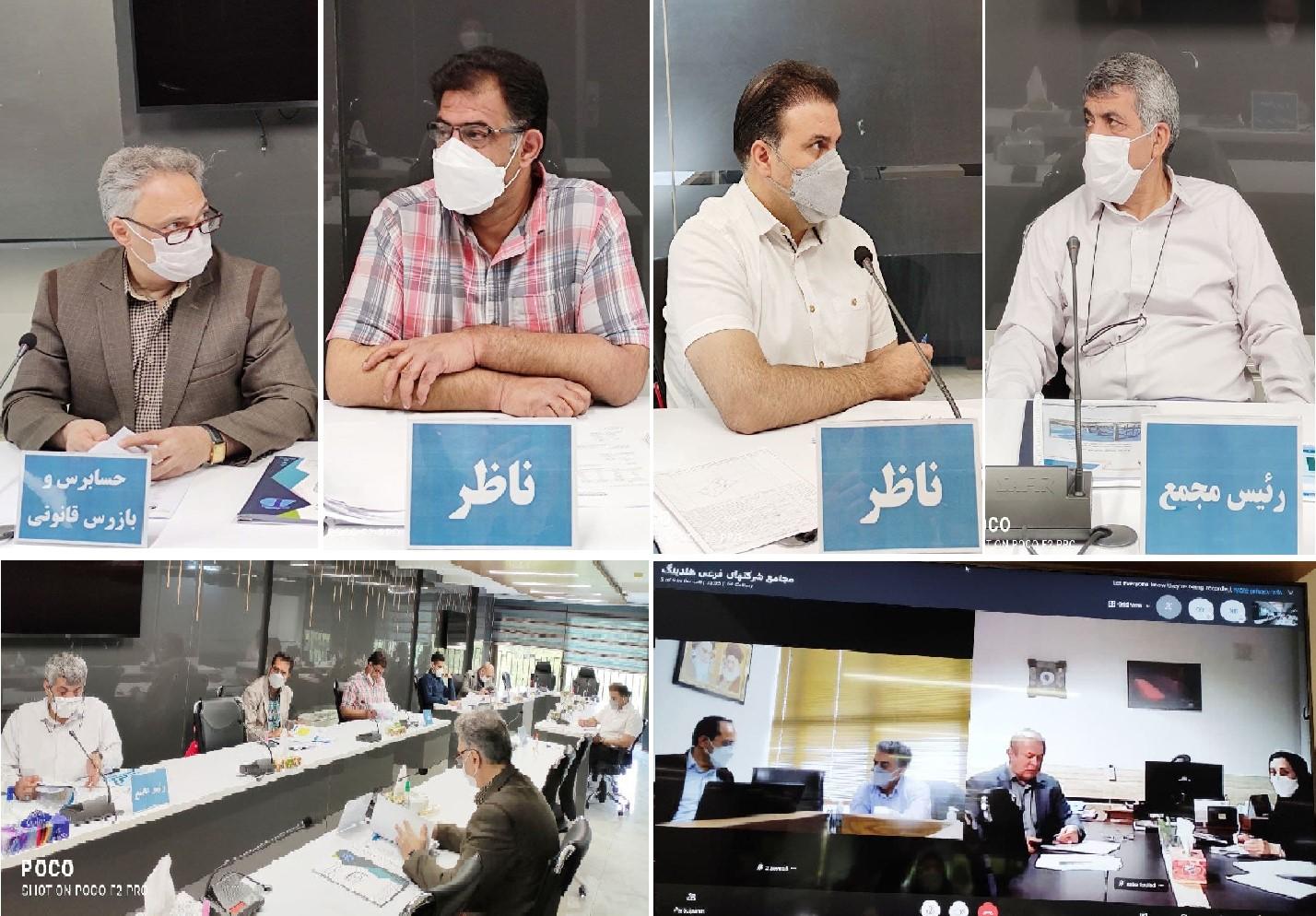 مجمع عمومی عادی شرکت صبا فولاد گیلان منتهی به 30 اسفند 99