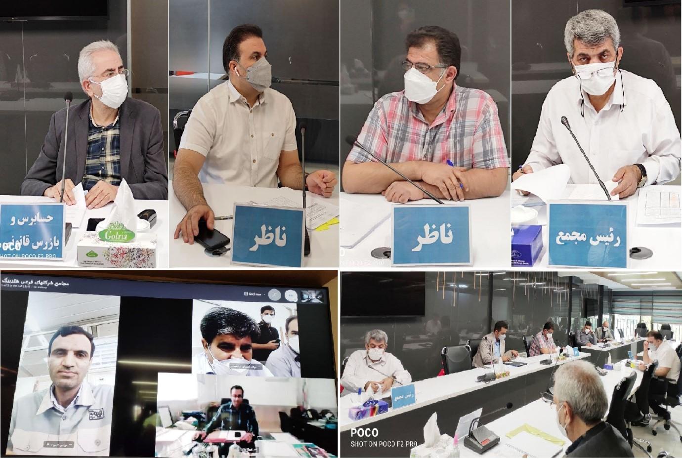 مجمع عمومی عادی شرکت فولادگستران کرمانشاه منتهی به 30 اسفند 99