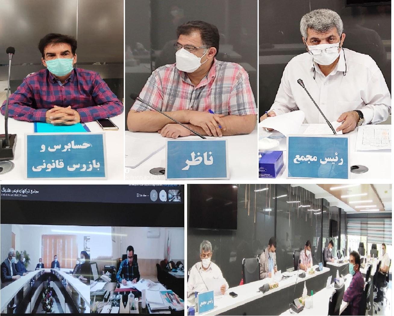 مجمع عمومی عادی شرکت فولادگستران بجنورد منتهی به 30 اسفند 99