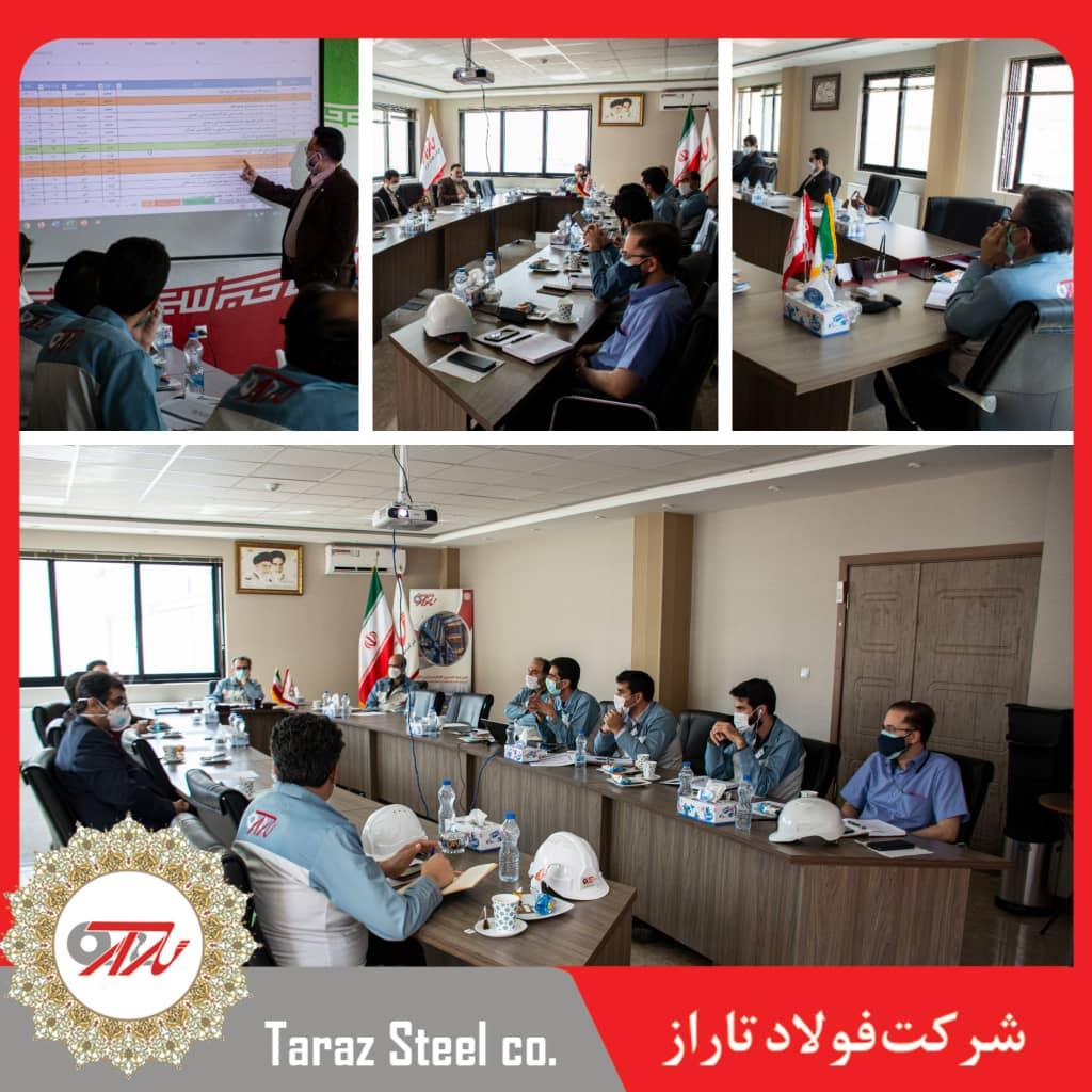 برگزاری جلسه بررسی استراتژی و اهداف سال ۱۴۰۰ شرکت فولاد تاراز